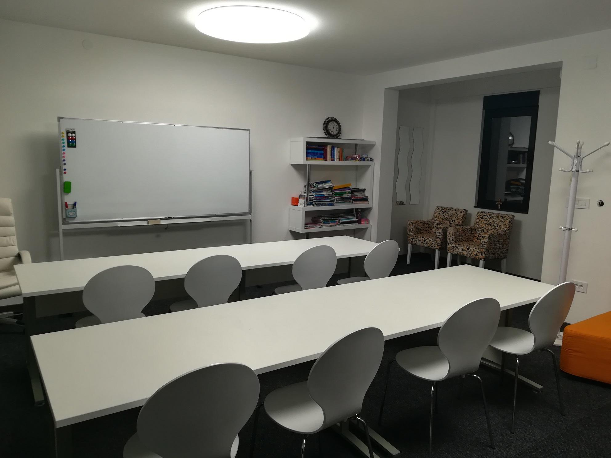 Учионица 1