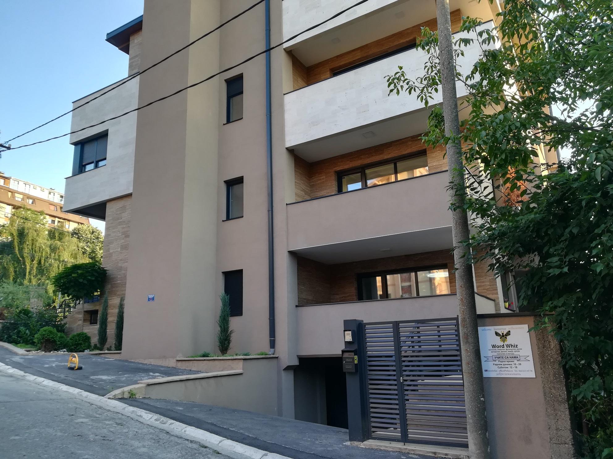 Главни улаз из улице Слободана Принципа - Сеље