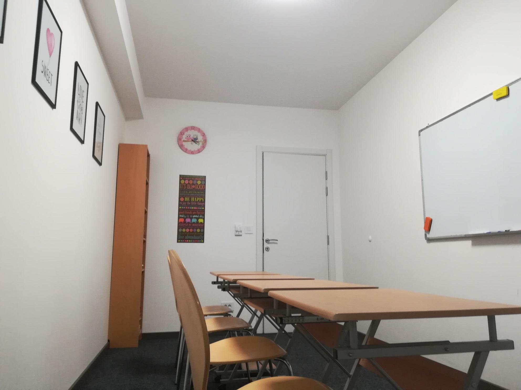 Учионица 3